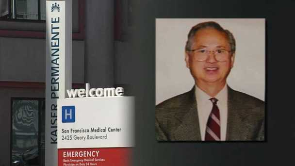 Criminal Probe Targets San Francisco's Kaiser Hospital