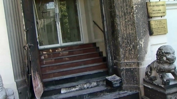[BAY] Arson Investigation at Chinese Consulate in San Francisco