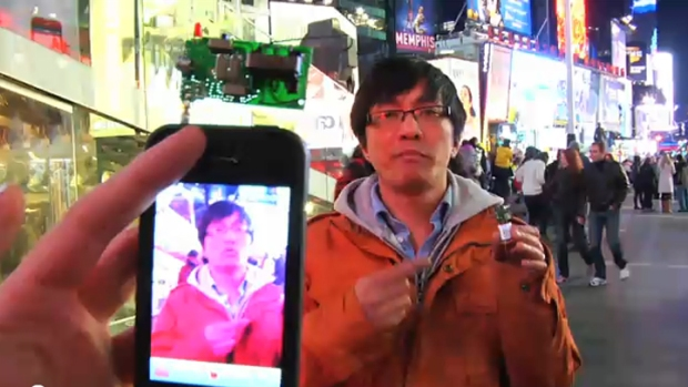 iPhone Hack of Times Square? It's a Hoax