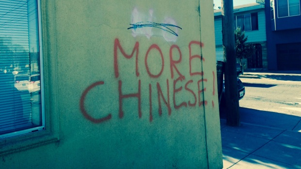 [BAY] Police Investigate Anti-Chinese Graffiti as Hate Crimes