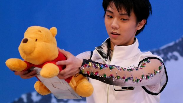 Yuzuru Hanyu and Winnie the Pooh