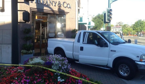 [BAY] Walnut Creek Tiffany's Store Hit By Pre-Dawn Heist