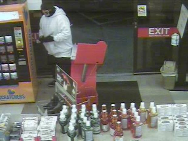 Lottery Machine Stolen from Fremont Store