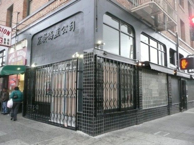 Weird Fish's Spinoff Coming on the Corner