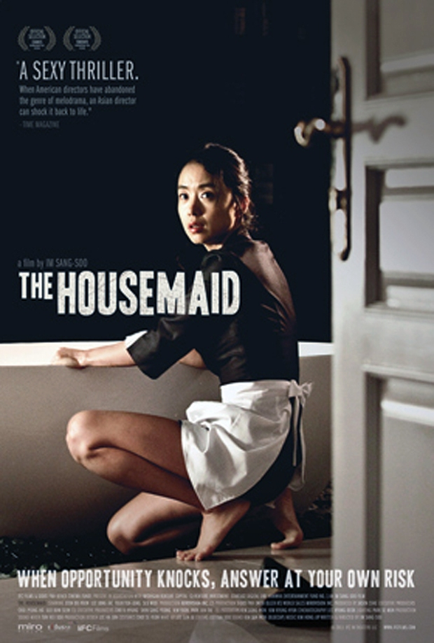 "Scenes From ""The Housemaid"""