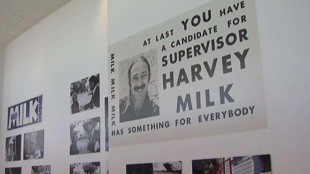 [BAY] Sneak Peek at SFO's Harvey Milk Terminal