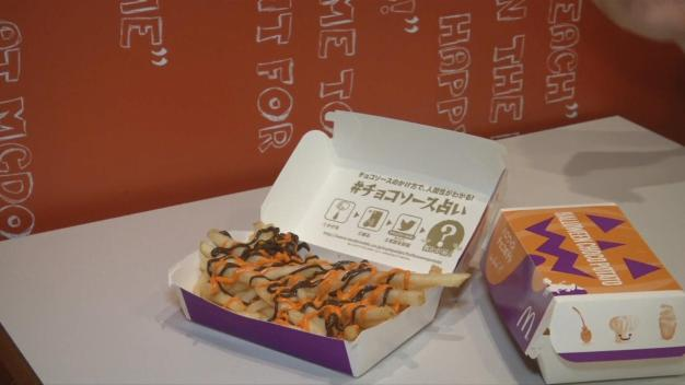 McDonald's Halloween Fries in Japan