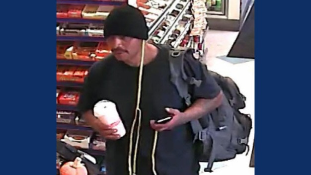Morgan Hill Police Search for Carjacking Suspect