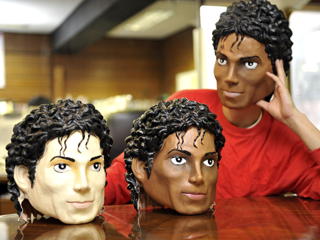 Famous Faces: Halloween Masks