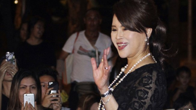 Thai Princess' Political Bid Sunk by Her Brother, the King