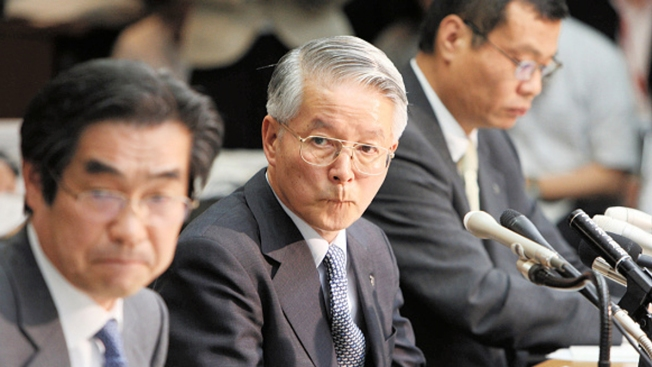 Fukushima Executives Charged With Negligence in Nuclear Meltdown