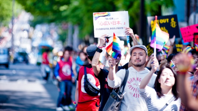 Japan Court Upholds Sterilization to Register Gender Change