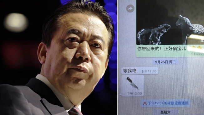 Wife of Ex-Interpol Boss Detained in China Describes Threats: 'We Know Where You Are'