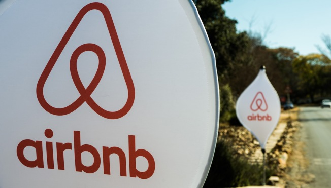 Airbnb Announces Temporary Housing Program for Residents Displaced by Floods