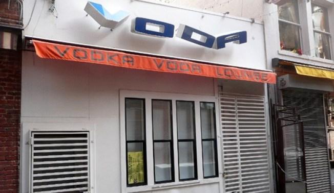 The Shutter: Voda Closes
