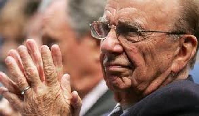 Murdoch to Unveil 'The Daily' at SFMOMA: Report