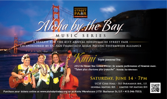 Aloha by the Bay Music Series 2014