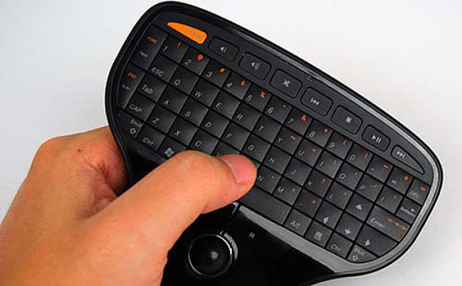 Lenovo Introducess Innovative Keyboard for Home Theater