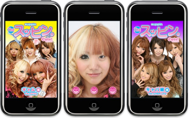 iPhone App Reveals the Cold, Hard Truth Behind Glamour Girl Make-Up