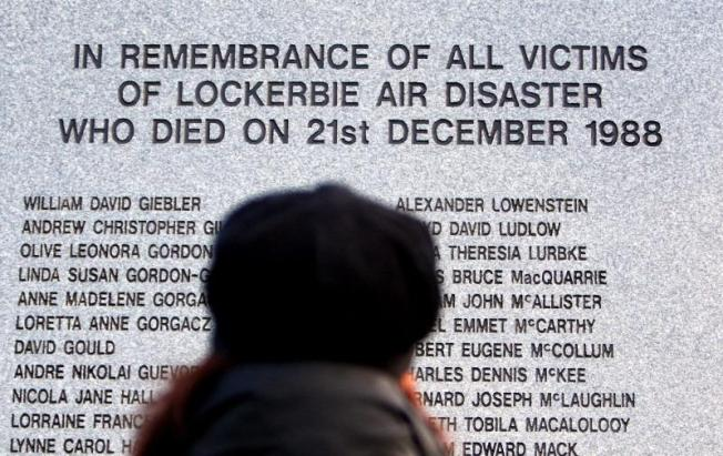 Families of Lockerbie Victims Plan NYC Protest