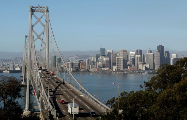 Bay Bridge Celebrates 76th Birthday