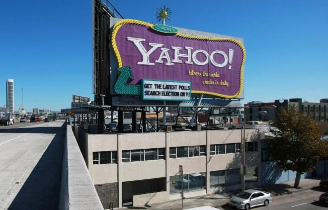 How Do You Say Yahoo in Arabic?
