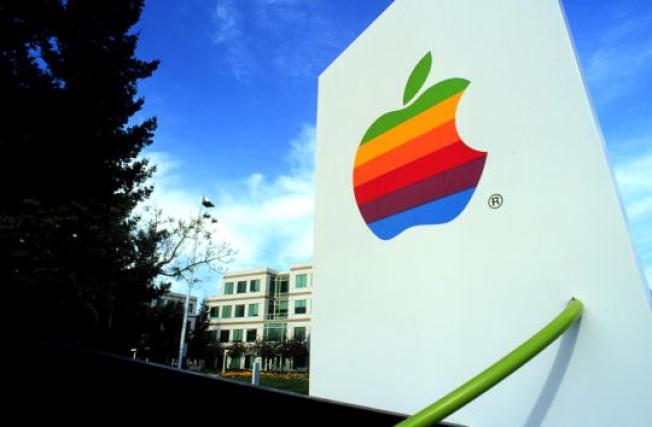 Apple Expands To Santa Clara