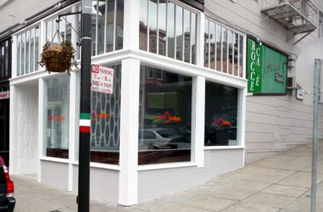 Swirl Culture Departs North Beach