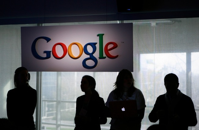 Google Helps Invest $542M in Mysterious Startup