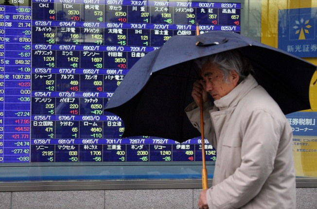 Asian Stocks Down on US Unemployment News