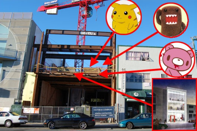 Construction Watch: The J-Pop Center's Exoskeleton