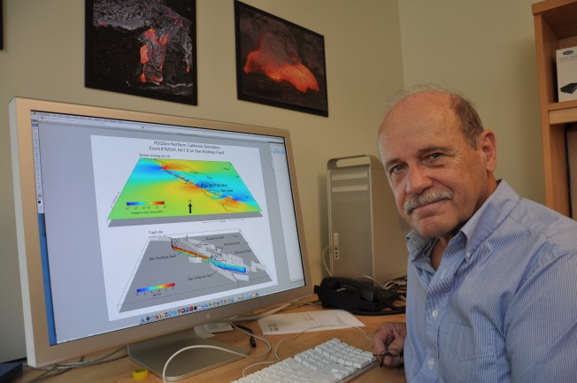 $4.6 Million for Earthquake Research