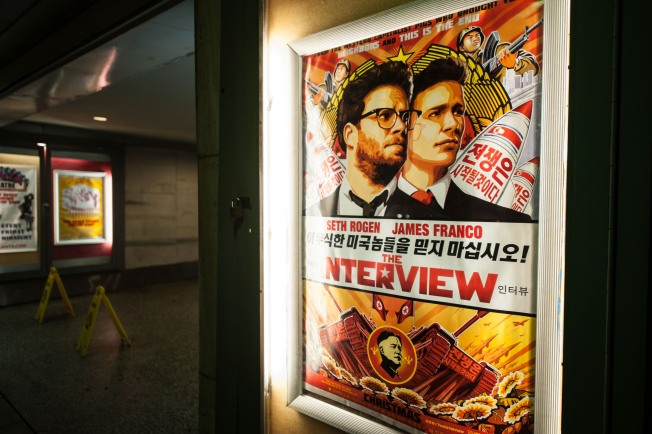 """The Interview"" to Be Air-Dropped Into North Korea"