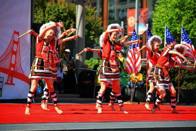 Taiwanese American Cultural Festival May 11