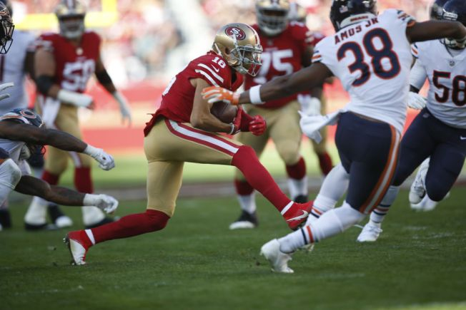 Niners' Pettis Making Strides in his Second Training Camp