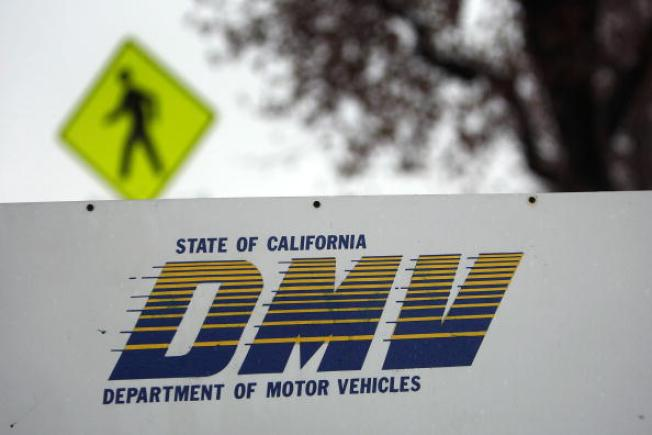 East San Jose Gets New DMV Office