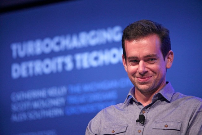 'Testing Security:' Twitter CEO Jack Dorsey Gets Account Hacked