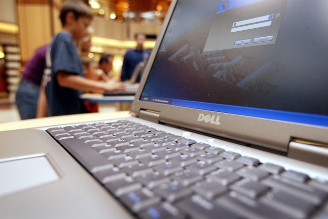 Dell to Buy Perot Systems for About $3.9 Billion
