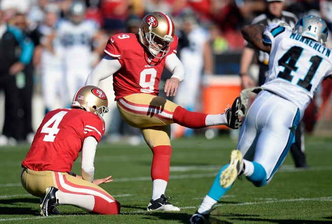 Dawson Has Solidified 49ers' Kicking Game