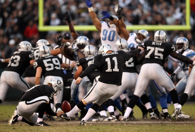 Raiders Blow Late Lead, Lose to Lions