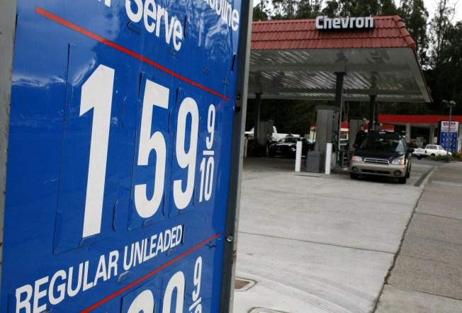 Chevron Decries Drop in Oil Price