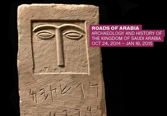 Asian Art Museum: Roads to Arabia