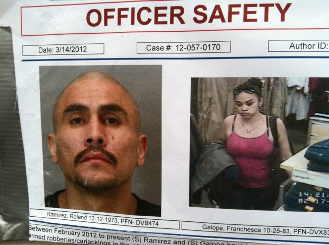 San Jose Police Search for Carjacking, Robbery Suspects