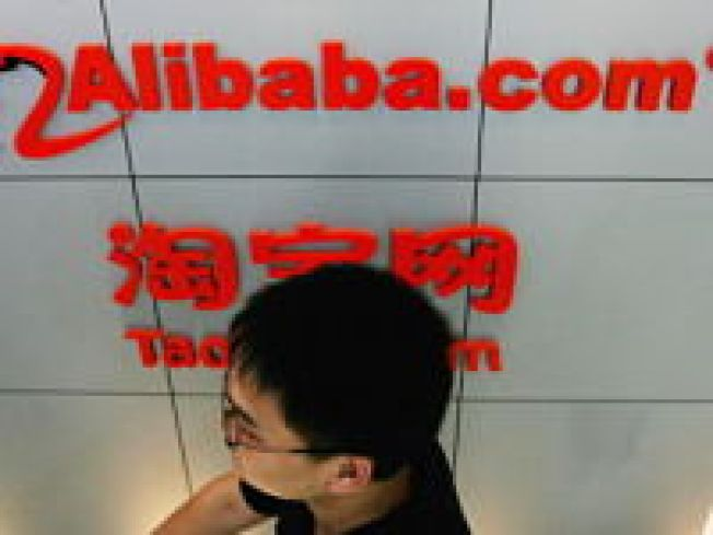 Alibaba Interested in Buying Yahoo