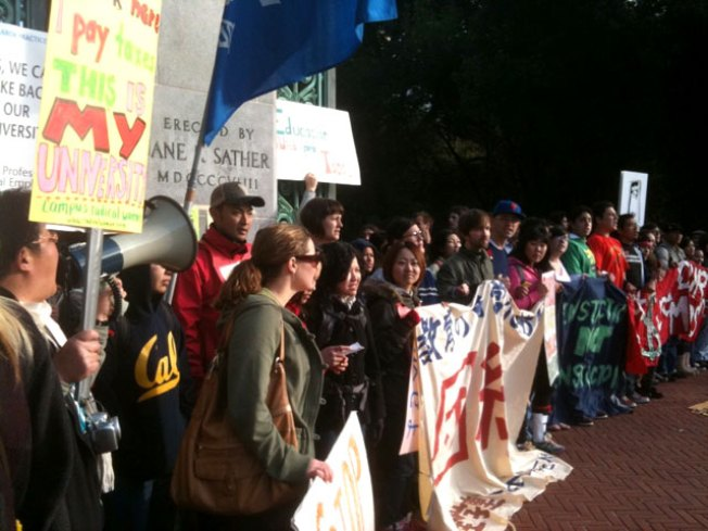 Supporters Unite for Education Day of Action