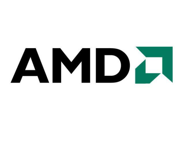 AMD Announces Layoffs