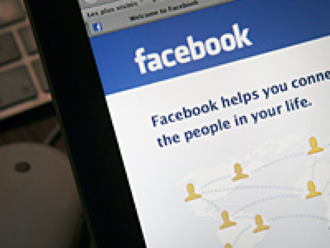 Facebook to Broadcast Amber Alerts