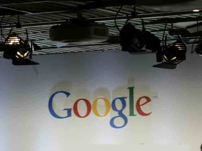 Google Expands Its Search Power