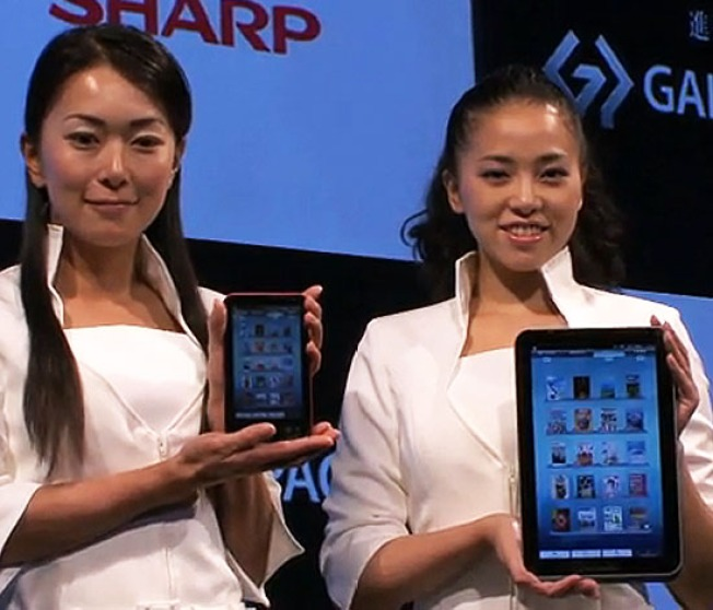 Sharp's Android-Powered iPad-Killer Also Has the Worst Name Ever
