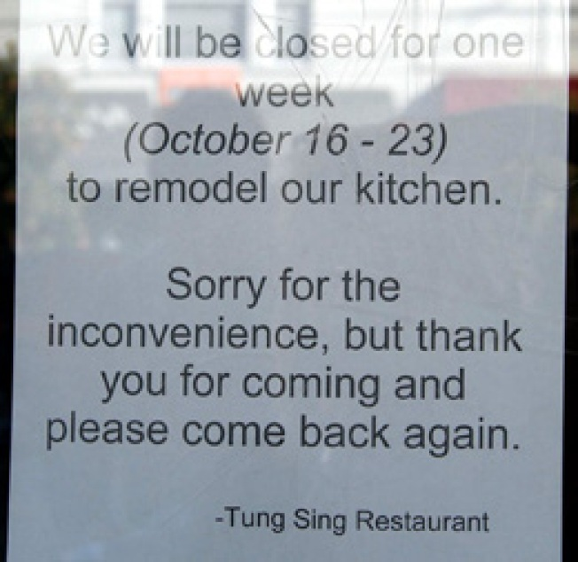 The DOH Strikes: 24th Street Eatery Shut Down